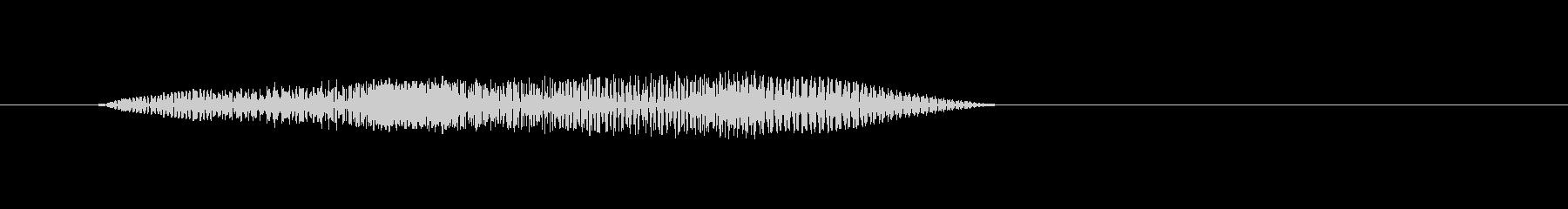 ピポパポ(ロボットの会話音)の未再生の波形
