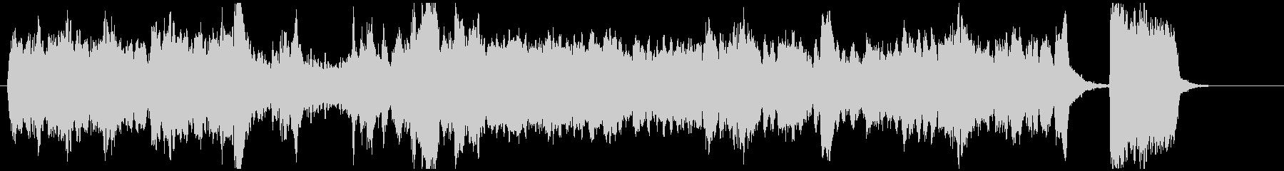 ヴァイオリン・チェロ2重奏の未再生の波形