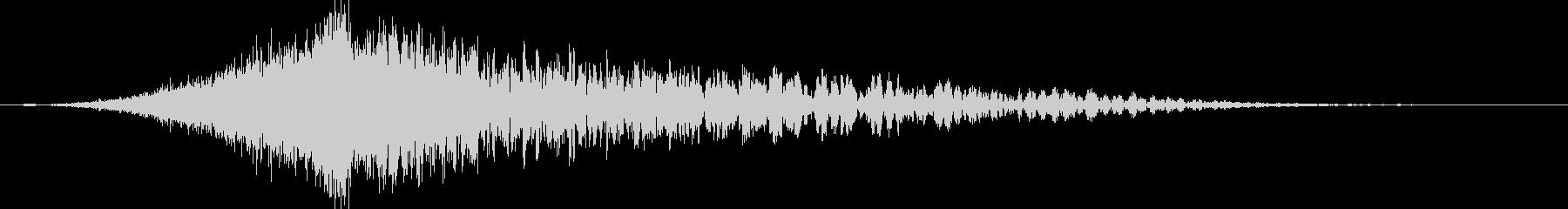 バーン:オープニングロゴなどの締めの音3の未再生の波形