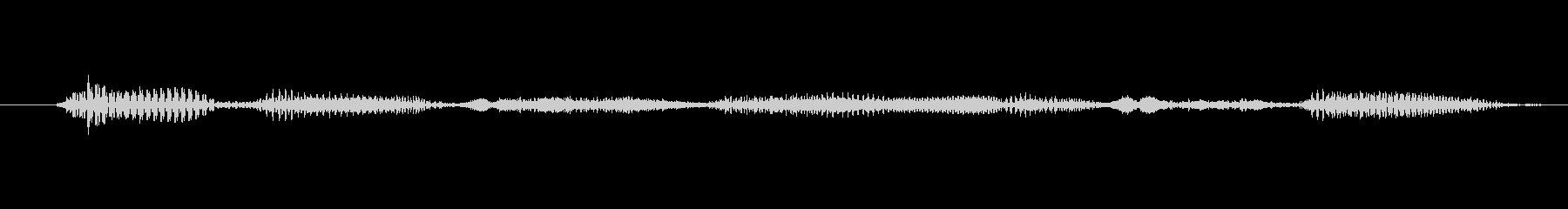 いらっしゃいませ の未再生の波形
