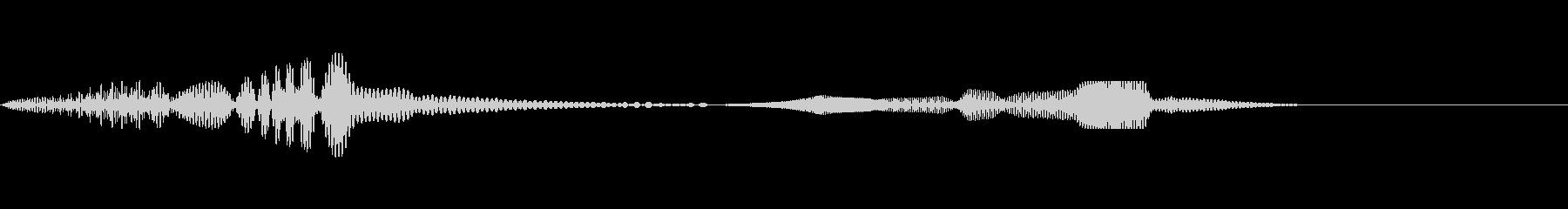 [ピョコン]キャラ着地(コミカル)の未再生の波形