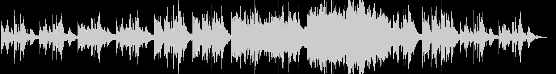 切ない雰囲気の綺麗なクラシックBGMの未再生の波形