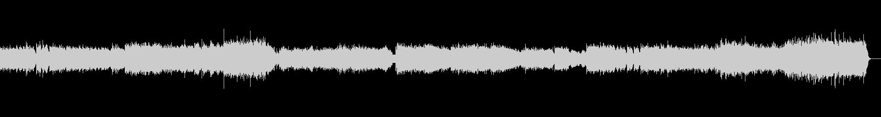 小組曲より第二楽章行列の未再生の波形