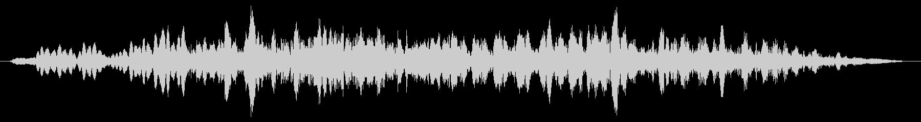 グリッティバジングリップの未再生の波形