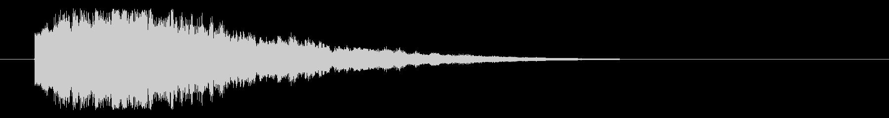 タラララランというきれいなロゴの未再生の波形