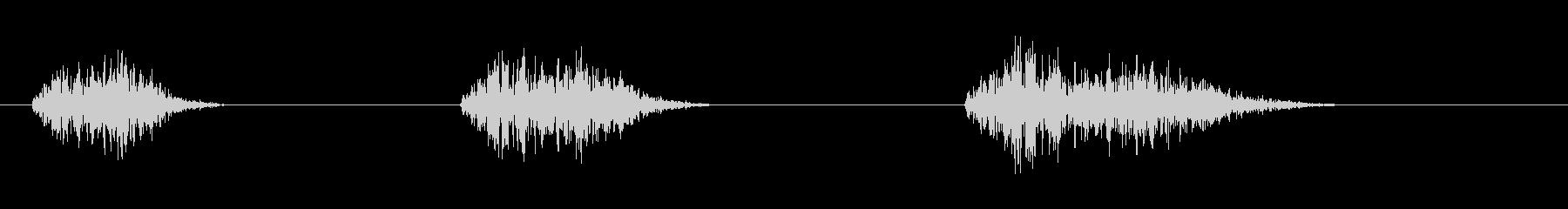 爆発22の未再生の波形