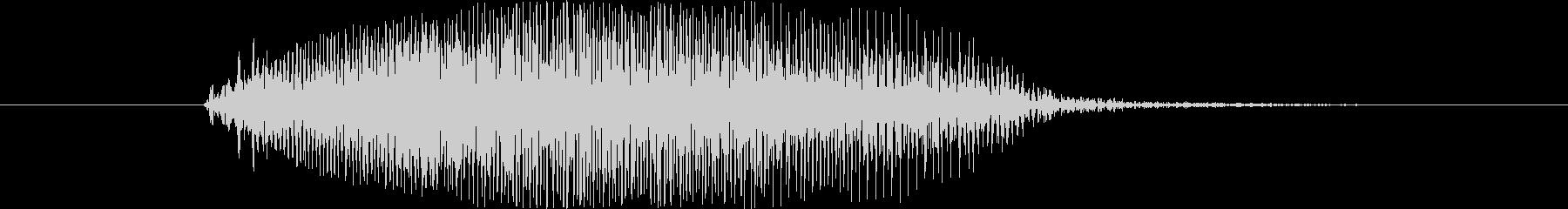 鳴き声 男性の恐ろしい悲鳴高04の未再生の波形