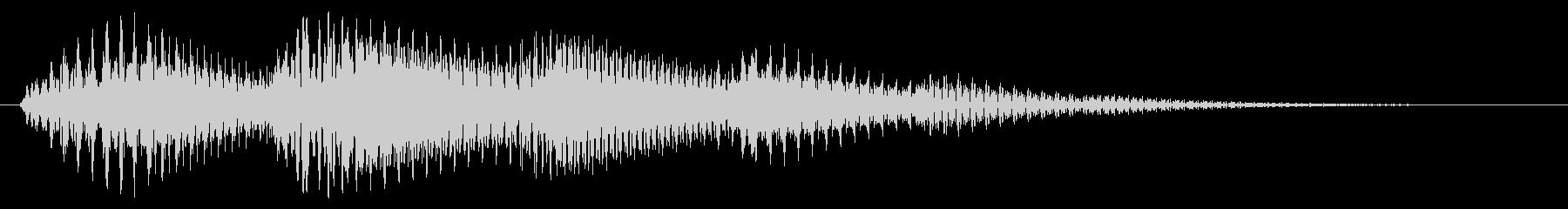 跳ねるような軽快な効果音の未再生の波形