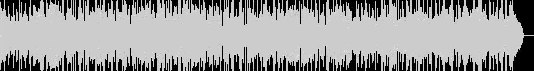 サックスメインのしっとりしたフュージョンの未再生の波形