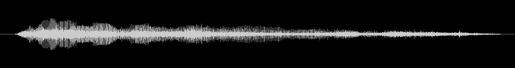 鳴き声 男性のうなり声疲れた02の未再生の波形