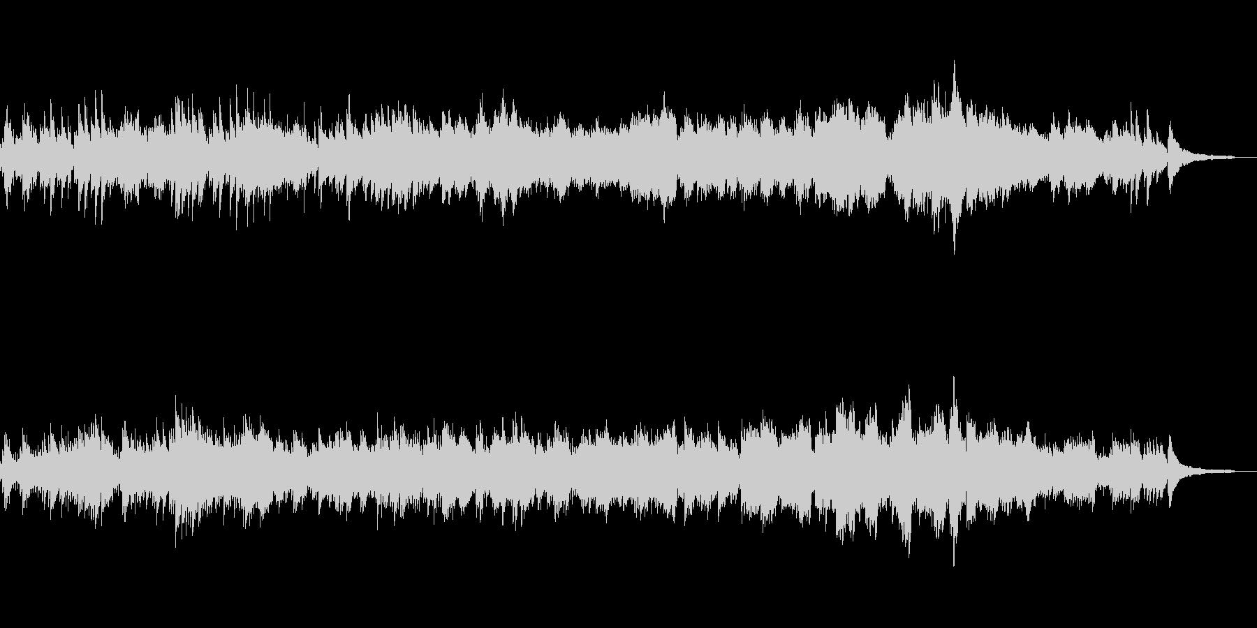 バッハ平均律クラヴィーア1番 ピアノ演奏の未再生の波形