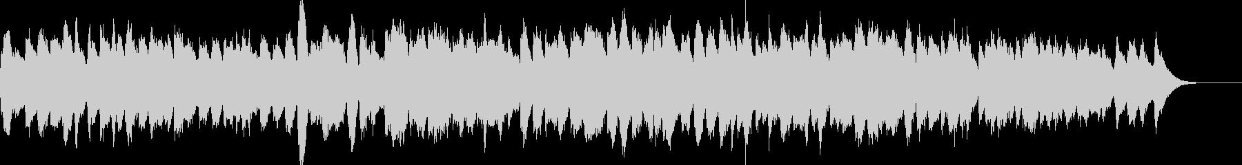 三声のバロックをハープシコードで演奏の未再生の波形