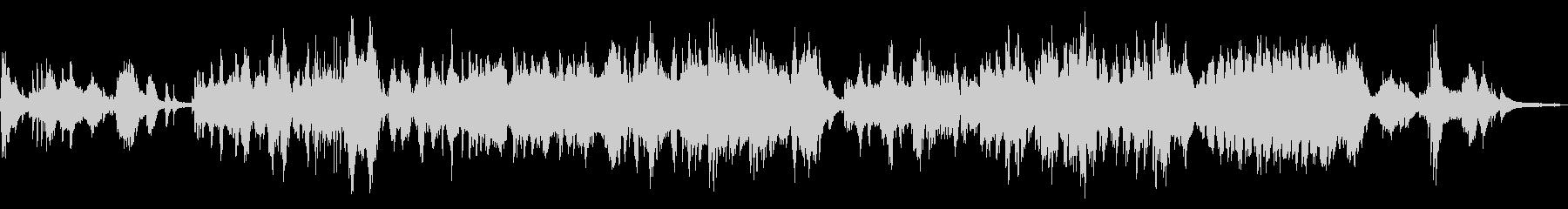 光と希望のテーマ-ピアノソロの未再生の波形