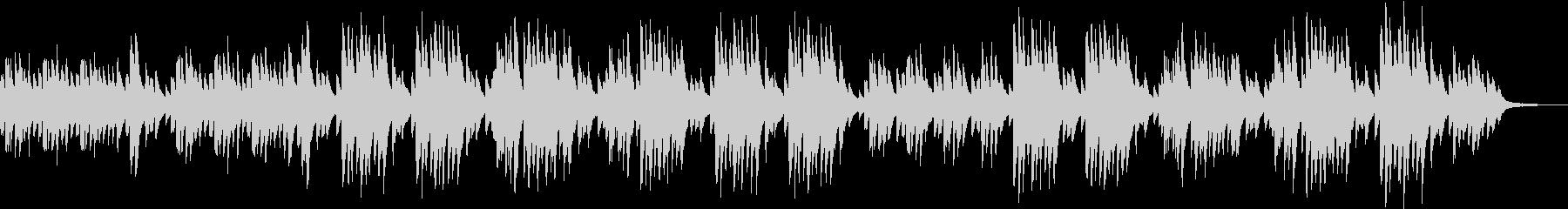 グノシェンヌ第一番/サティ【ピアノソロ】の未再生の波形