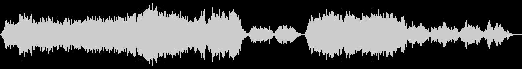 現代の交響曲 室内楽 クラシック交...の未再生の波形