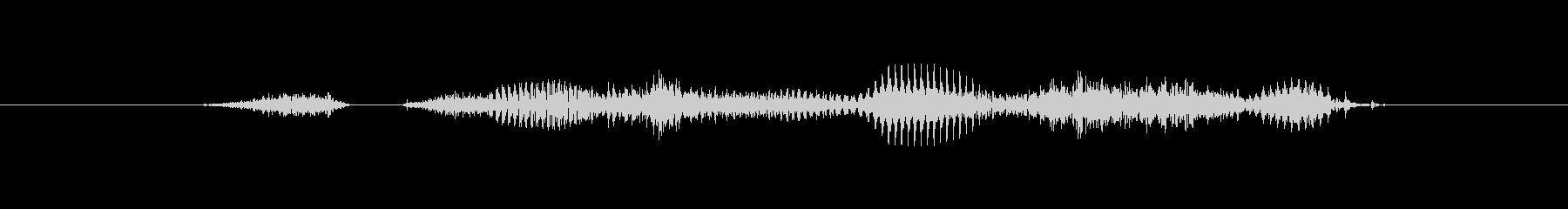 【干支】ヒツジ年の未再生の波形