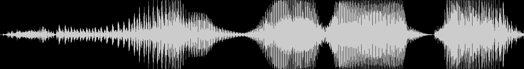 コンプリート!の未再生の波形