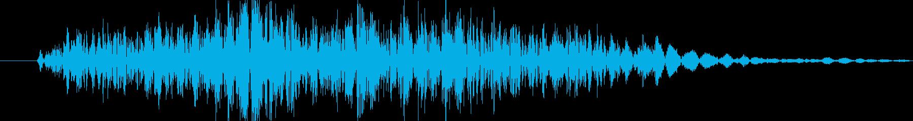 パンチやキックに最適な打撃音!05hの再生済みの波形