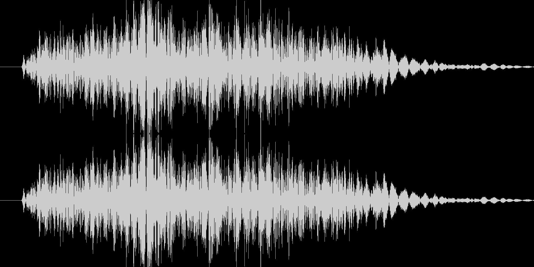 パンチやキックに最適な打撃音!05hの未再生の波形