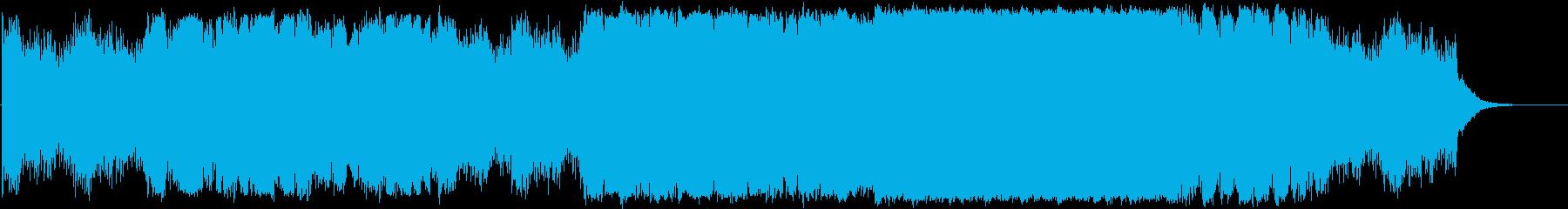 極寒をイメージしたテクスチャーの再生済みの波形