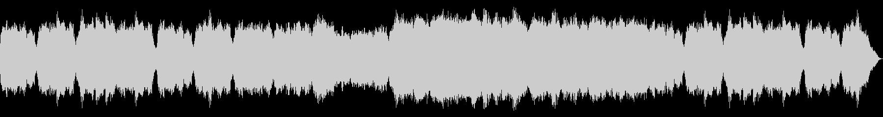 神聖な空間のBGMの未再生の波形