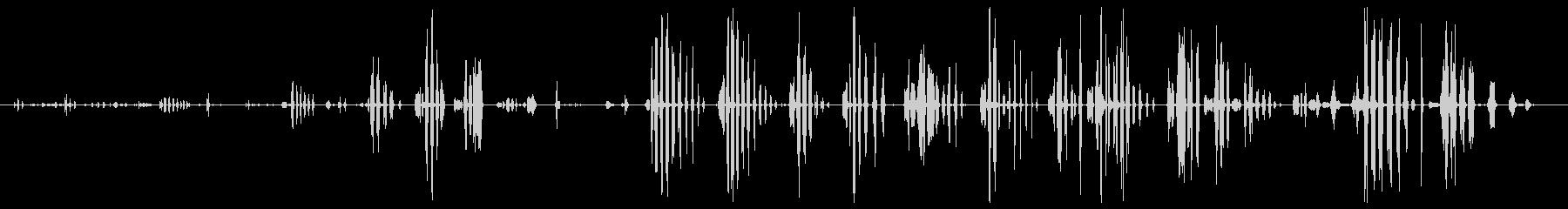 笑い、男、ライジング、人間; DI...の未再生の波形