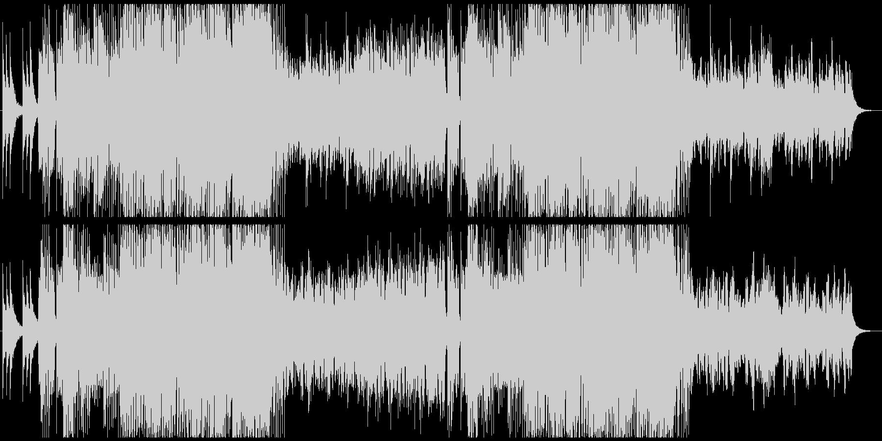 スタイリッシュでクールな曲の未再生の波形