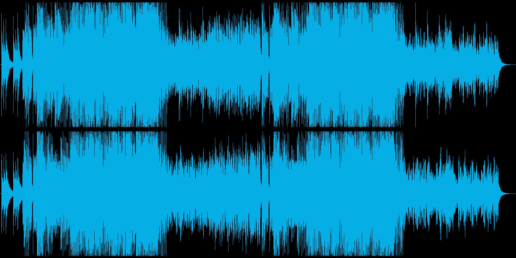 スタイリッシュでクールな曲の再生済みの波形
