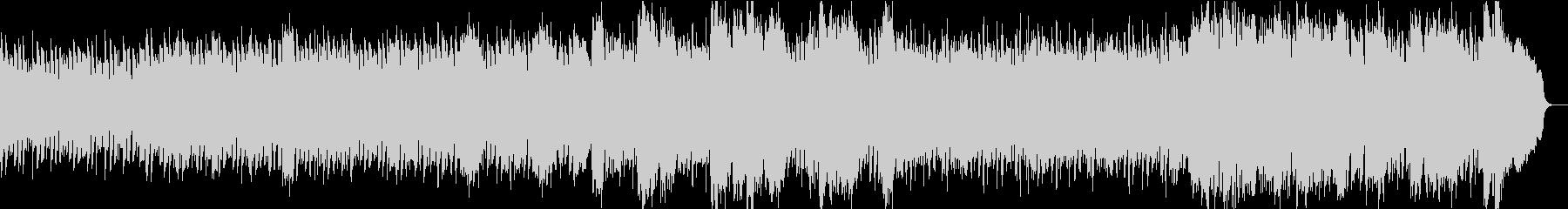 優しくつつむ感動ピアノ:合唱と弦抜きの未再生の波形