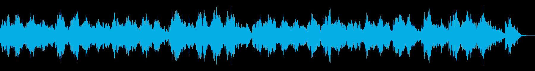 ほろ苦い繊細な音のような繊細なソロ...の再生済みの波形