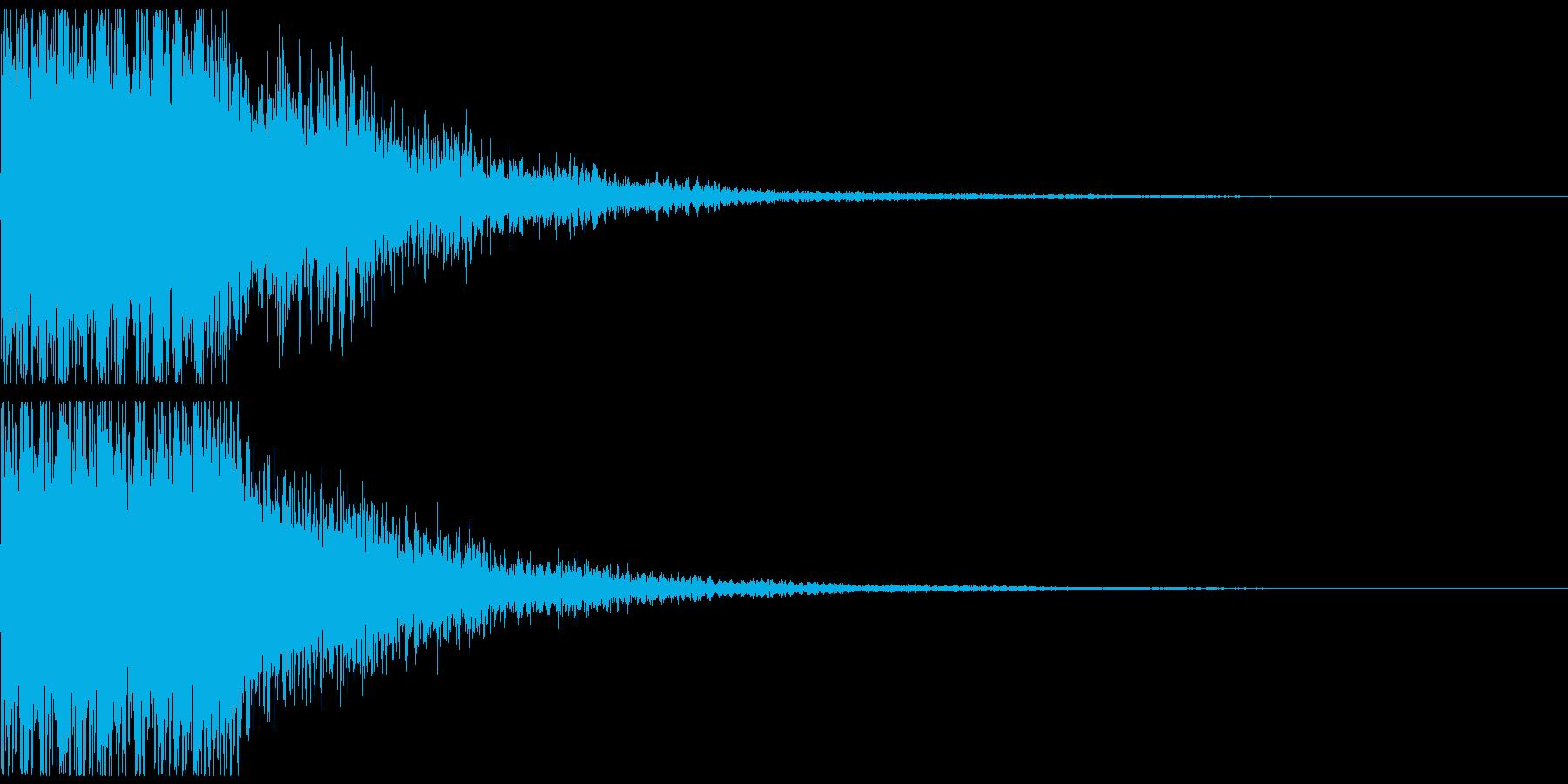 呪文を唱えた時 異変が起きた時の効果音の再生済みの波形
