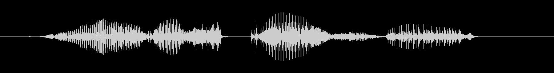 ウィルス感染の未再生の波形