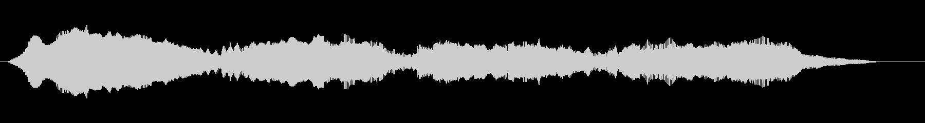ゆっくり大きくなる不気味な音(長め)の未再生の波形