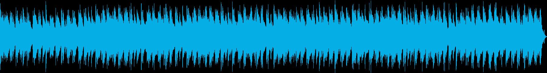 何でもない日々のボサノバの再生済みの波形