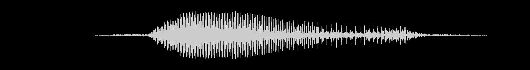 鳴き声 男性ティーンうーん混乱04の未再生の波形