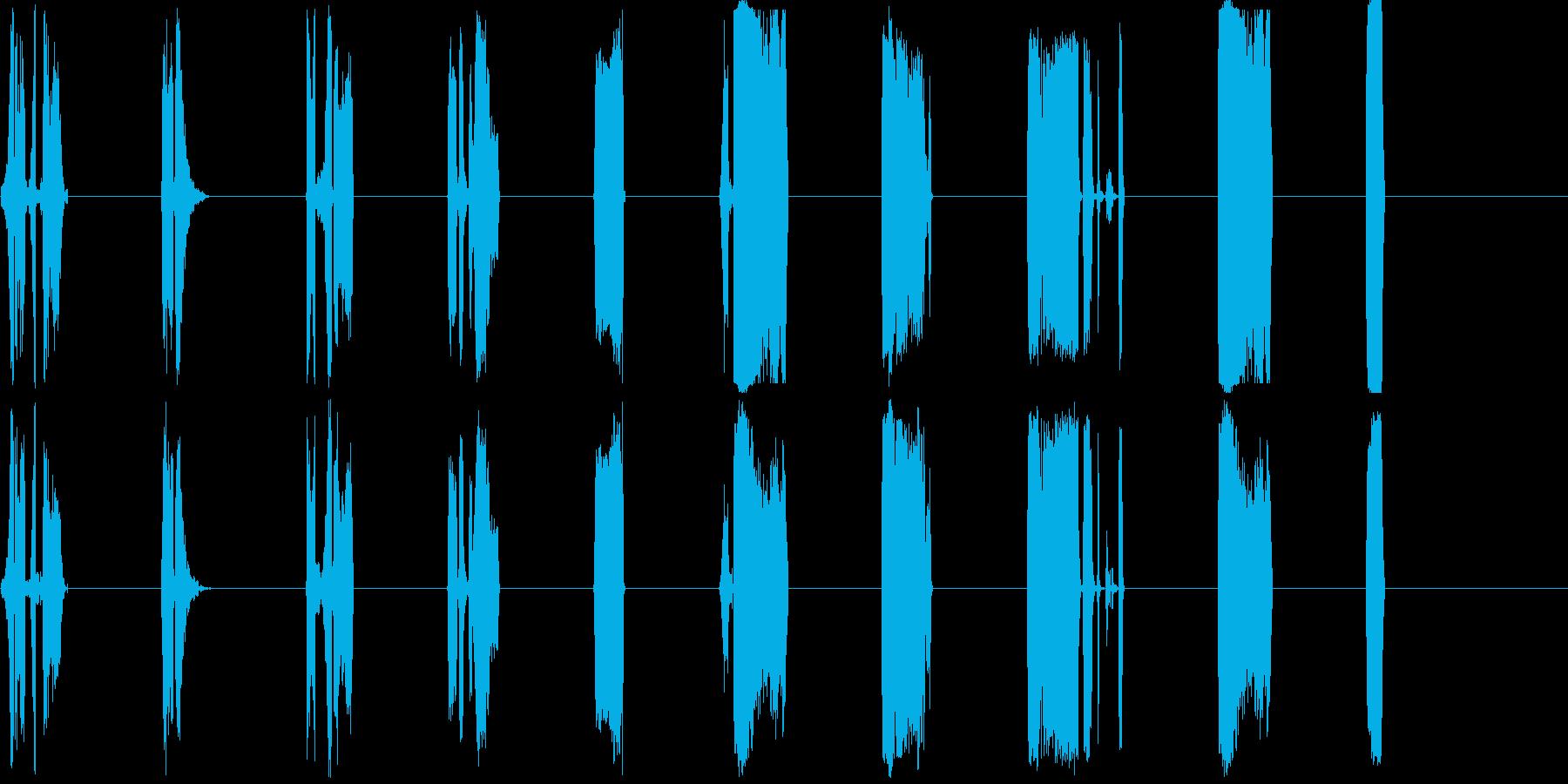 DJ Nasties 1-7の再生済みの波形
