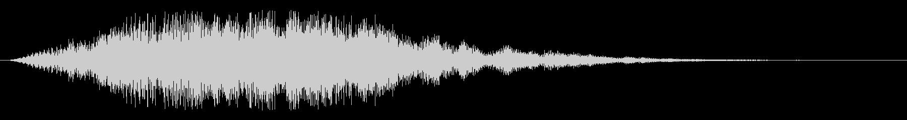 ヒュワーン(静かに始まるタイトル音)の未再生の波形