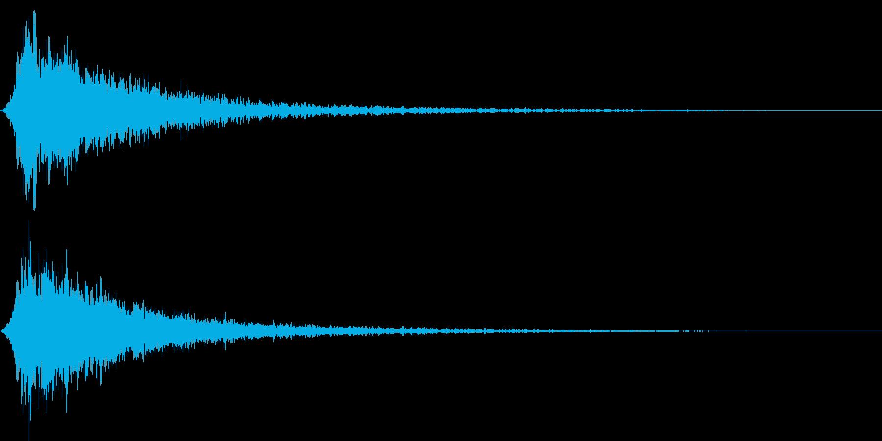 シャキーン キラーン☆強烈な輝き!20bの再生済みの波形
