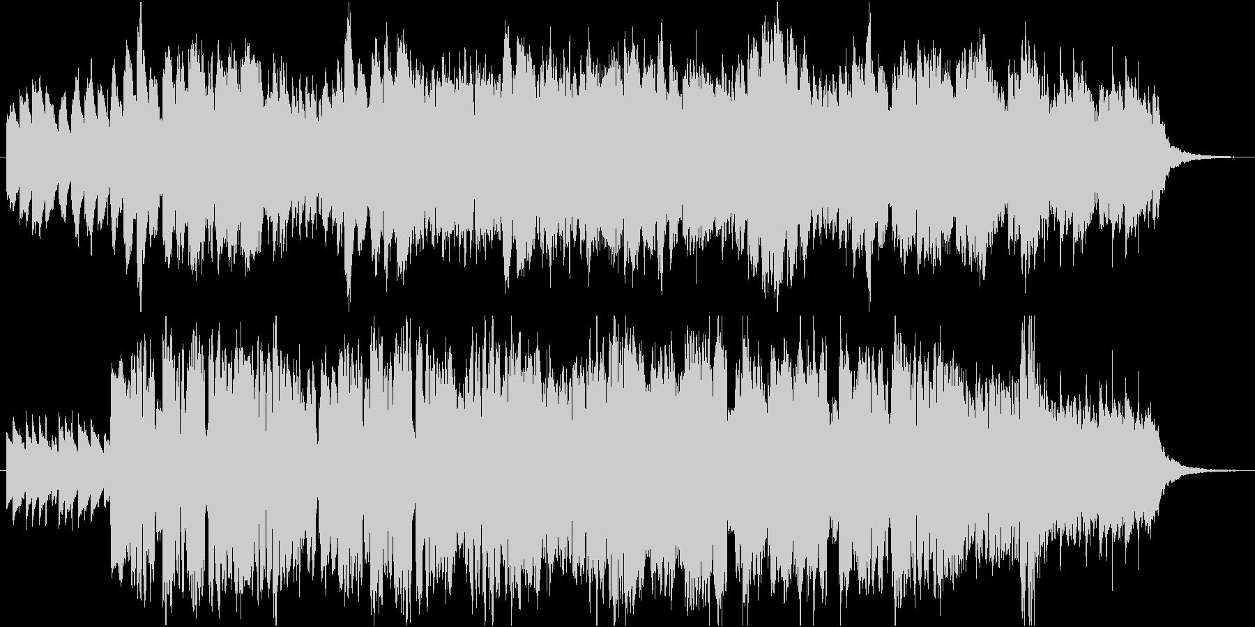 カルメンより間奏曲の未再生の波形