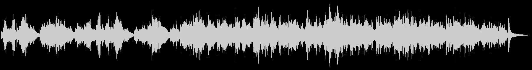 シンプルで優しいピアノソロ曲の未再生の波形