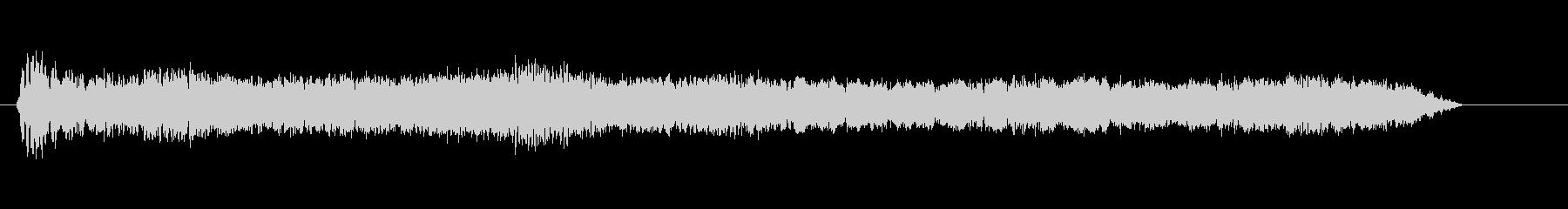 ギュワーン(恐ろしいノイズ)の未再生の波形