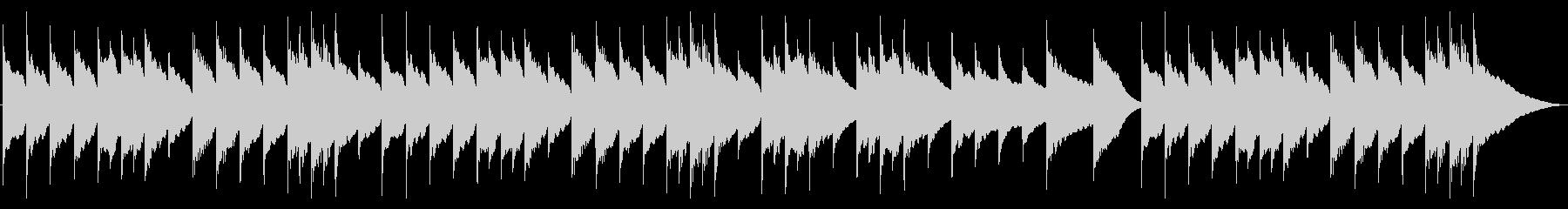 アレグロ オルゴールの未再生の波形