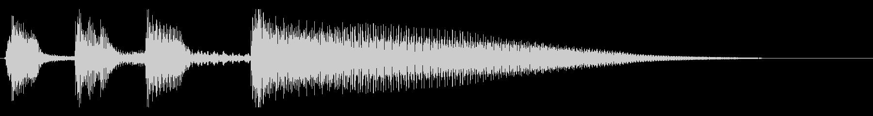 【斜に構える2】の未再生の波形