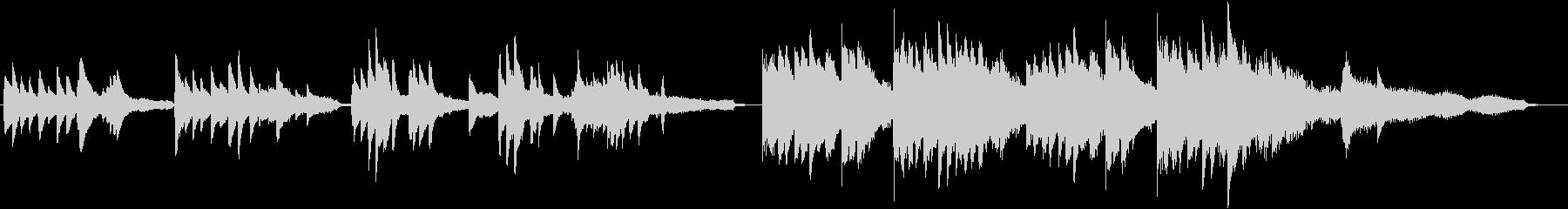 幻想的なピアノソロBGMの未再生の波形