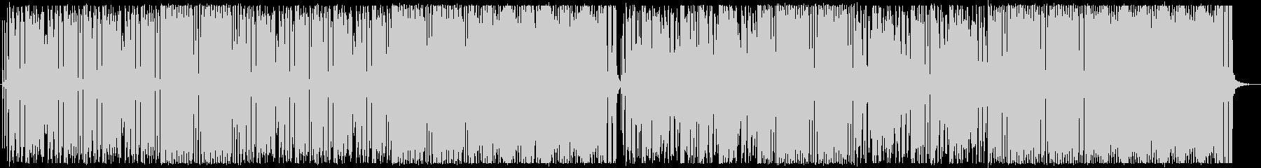 2管の能天気なJazzFunkの未再生の波形