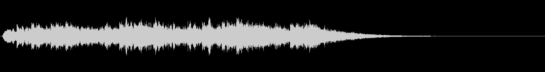 オーガニック系のシンセサウンドロゴの未再生の波形