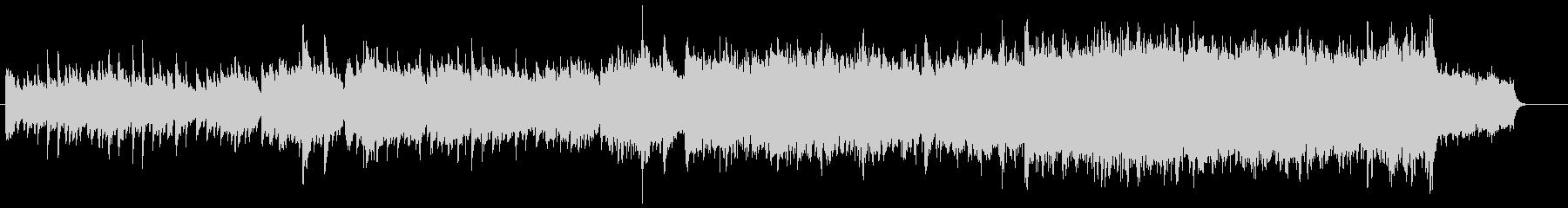 ストリングスの旋律が印象的なバラードの未再生の波形