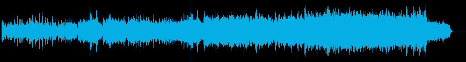 ストリングスの旋律が印象的なバラードの再生済みの波形