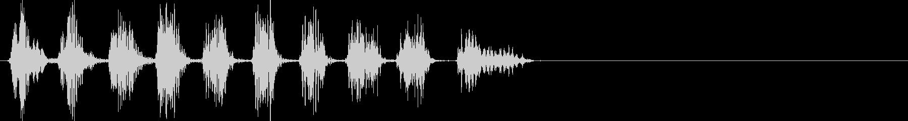 悪魔の笑い声(エフェクト無し)の未再生の波形