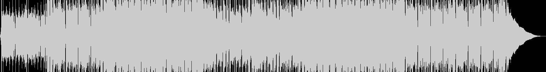 ポジティブロックミュージックの未再生の波形